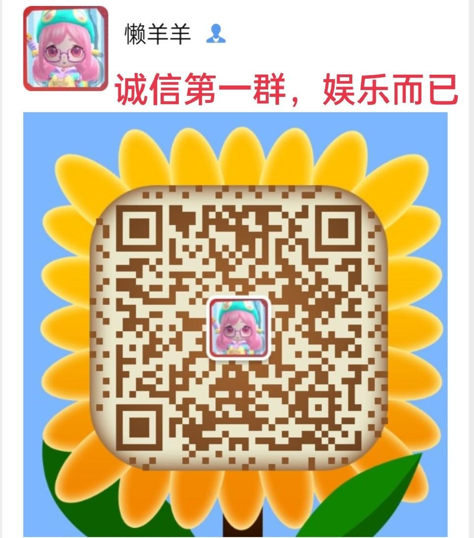 广东麻将群8558746